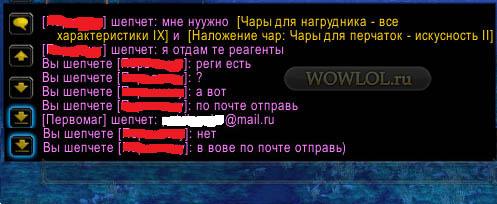 Друг не понял)