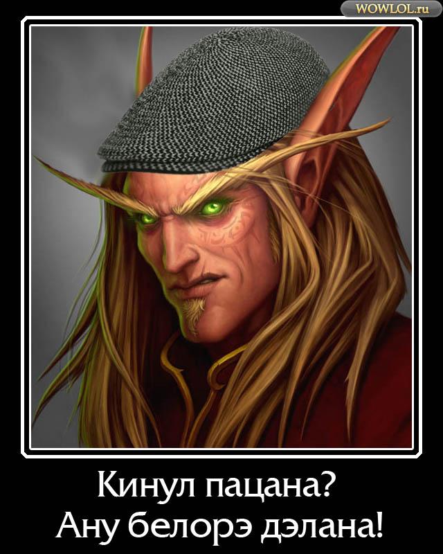 Ану Белорэ Дэлана
