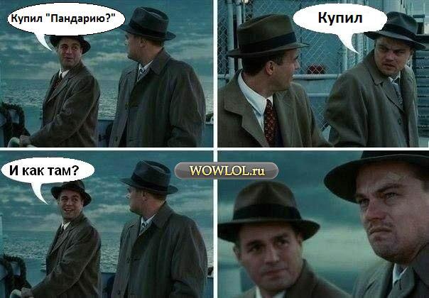 НИПАИГРАТЬ((