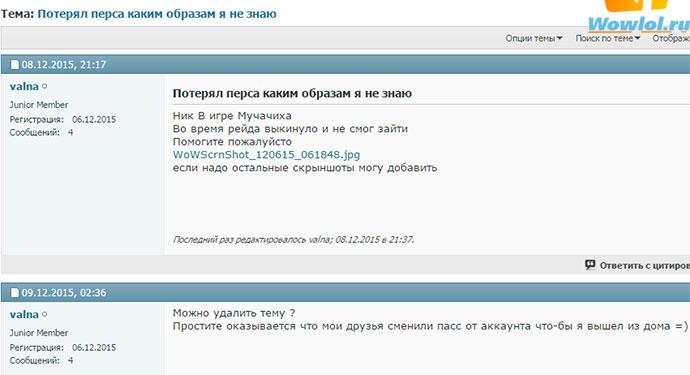 из того-же узбекского форума))