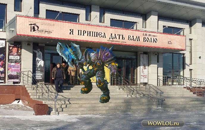 Увидел в Барнауле