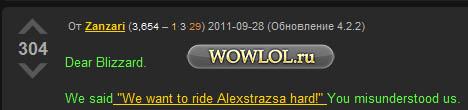 Алекстраза