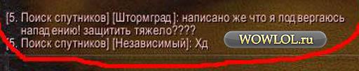 Шторм подвергается нападению)))