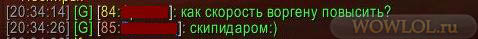 Скипидар