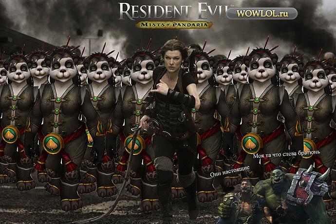 Resident EVIL : PANDAS