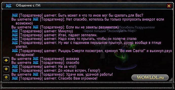 Анекдот про Рыцаря Смерти