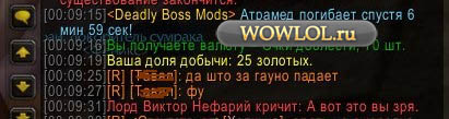 Нафаня негодуэ о_О