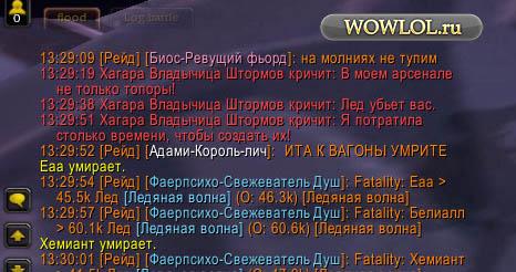 Вагоны, умрите!