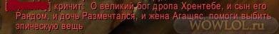 Молитва ВОВера ))
