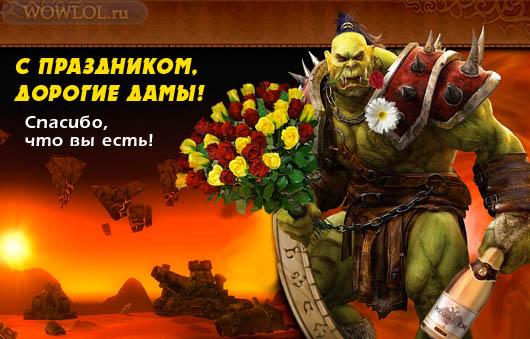 http://wowlol.ru/img3/9e3eca.jpg