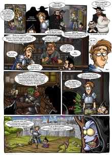 wow перевод комиксов Shakes & Fidget
