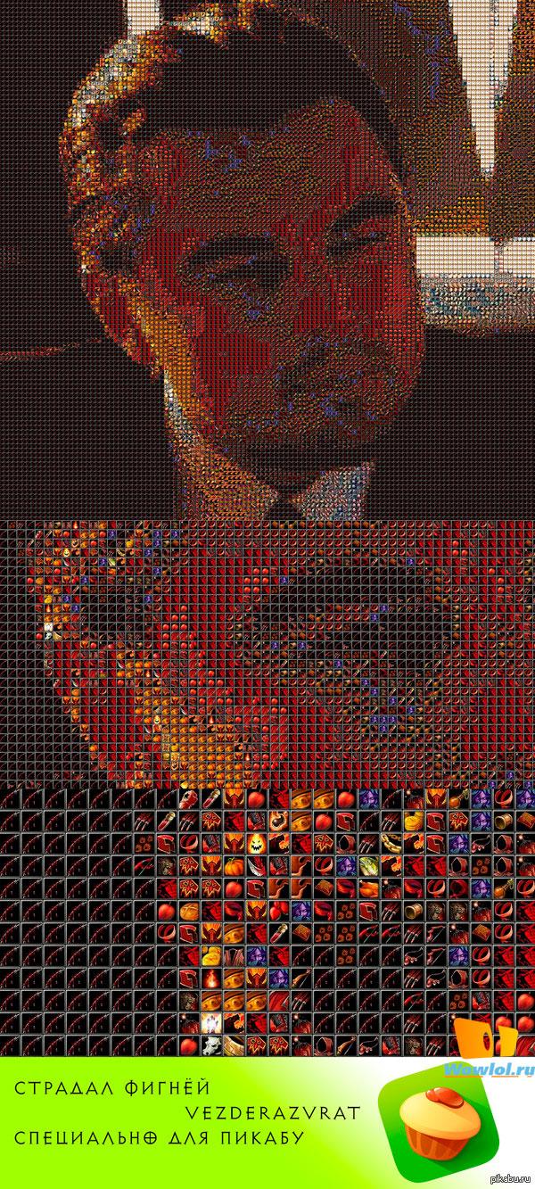 Это просто Леонардо Ди Каприо составленный из иконок World of Warcraft