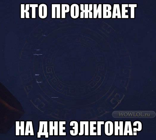 Элегон ЛФР