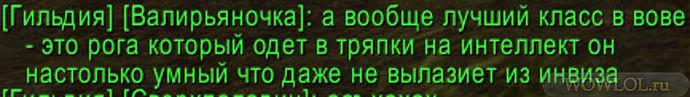 Роги))