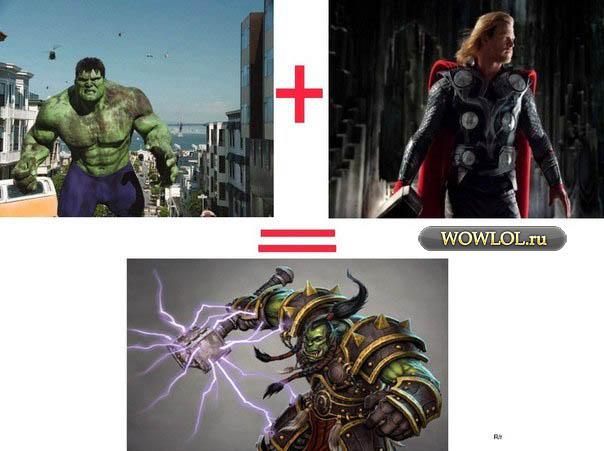 Тор+Халк = Тралл