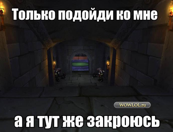 Лифт подгорода