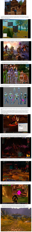 C чего начинался World of Warcraft
