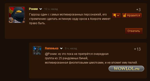 Скрин с форума