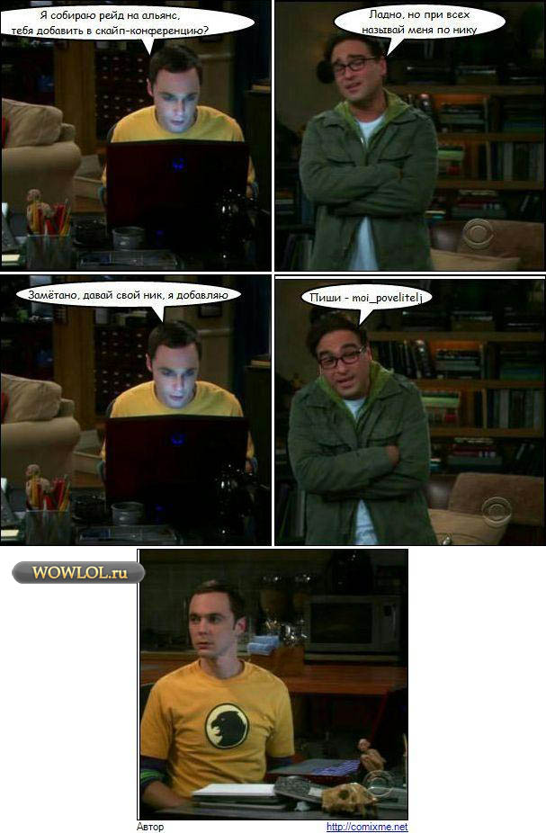 Ник в скайпе