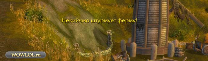 http://wowlol.ru/img3/af33ff02d31279cd15921a5f3b7ef312.jpg