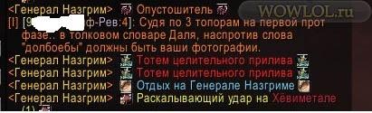 лфр ОО