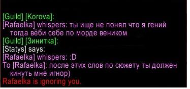 По морде веником