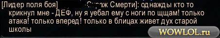 Альтерак