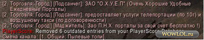 ЗАО ОХУЕП