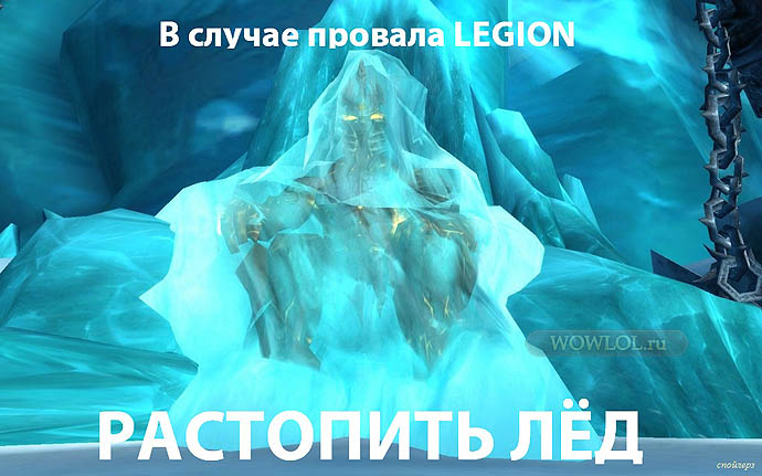 Больфар Фордракон
