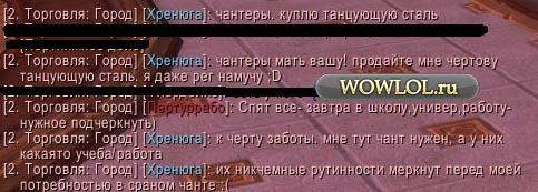 Хренюга