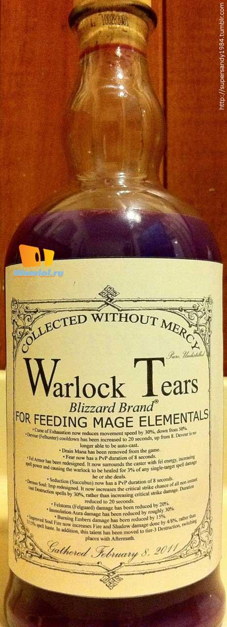 Warlock Tears