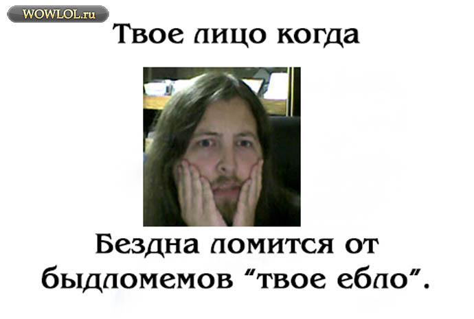 Твое лицо