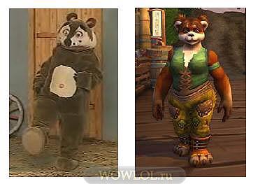 Один я заметил некое сходство?