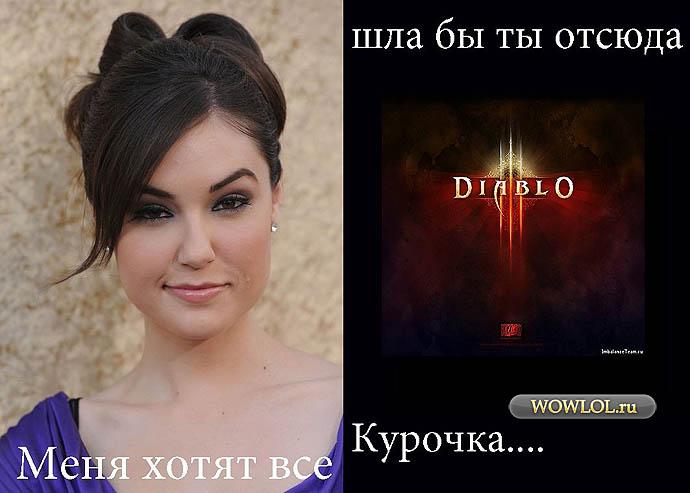 Порадовало)