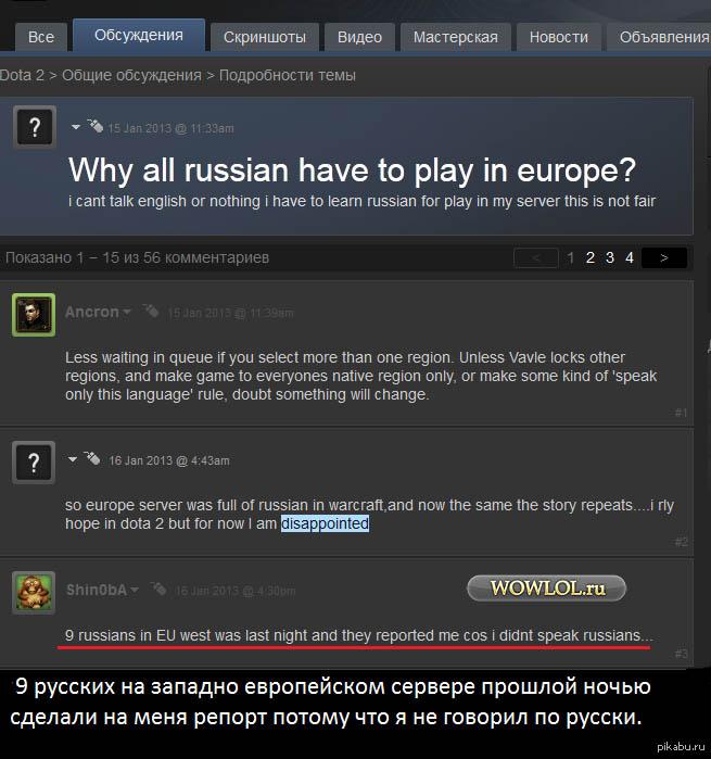 Русские VS Англоговорящие в