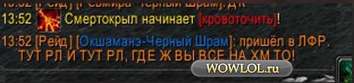 Жириновский стайл!
