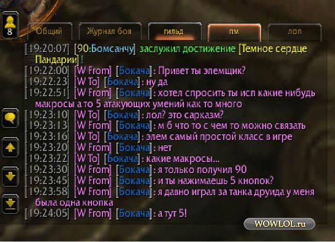 СЛИШКОМ МНОГО КНОПОК