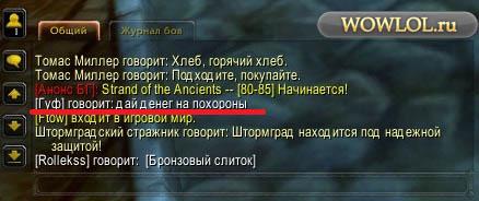 Гуф Умер