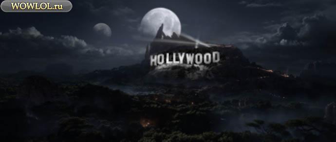 Голливуд в Дреноре