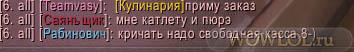 Кулинария)