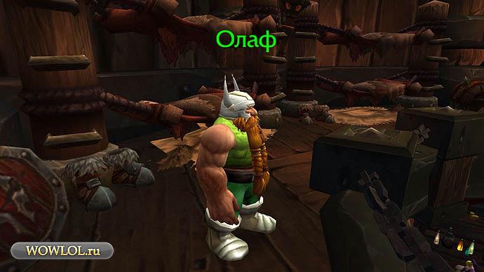 Олаф в гарнизоне.