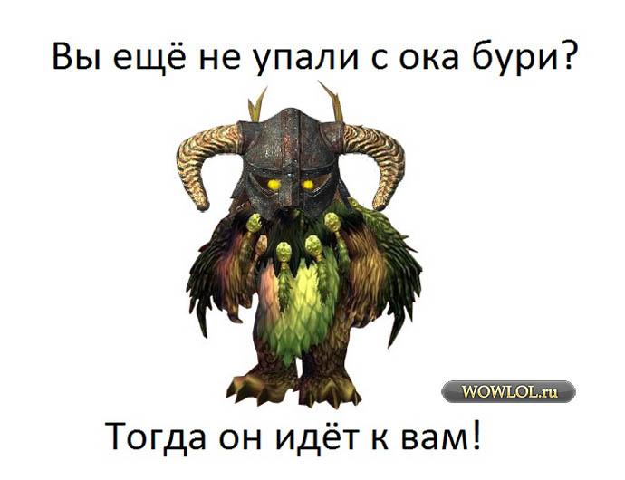 Мунакин