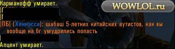 Дауны из офиса - 2