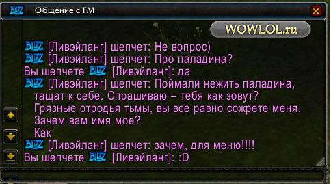Сотрудники тех поддержки как всегда радуют)))