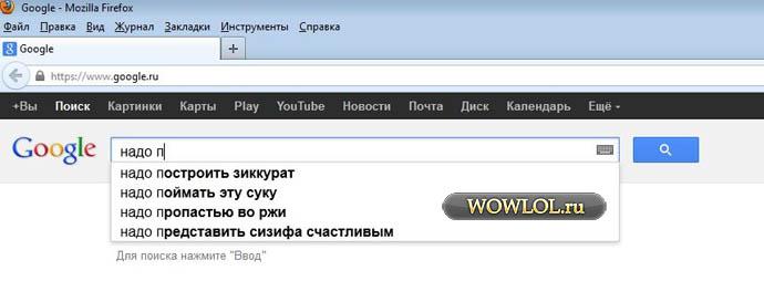 Гугл знает.