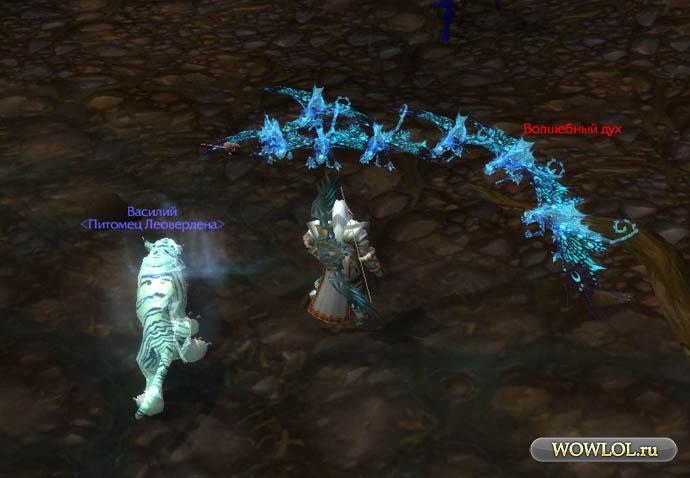Волшебный дух -синий мух