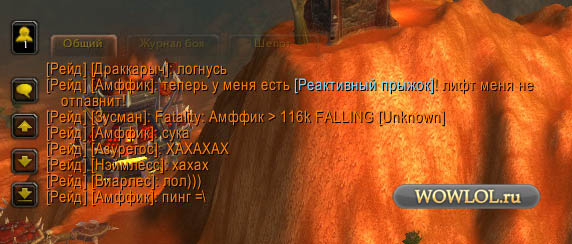 Лифт ТКТ
