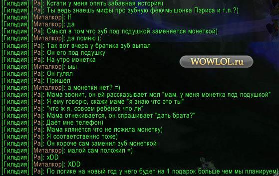 На фею надейся, а сам не плошай)