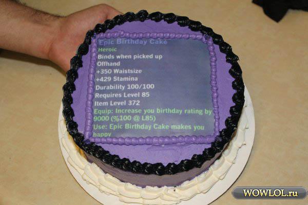 Имениннику MVS эпичный тортик