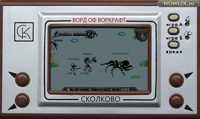 Электроника-1